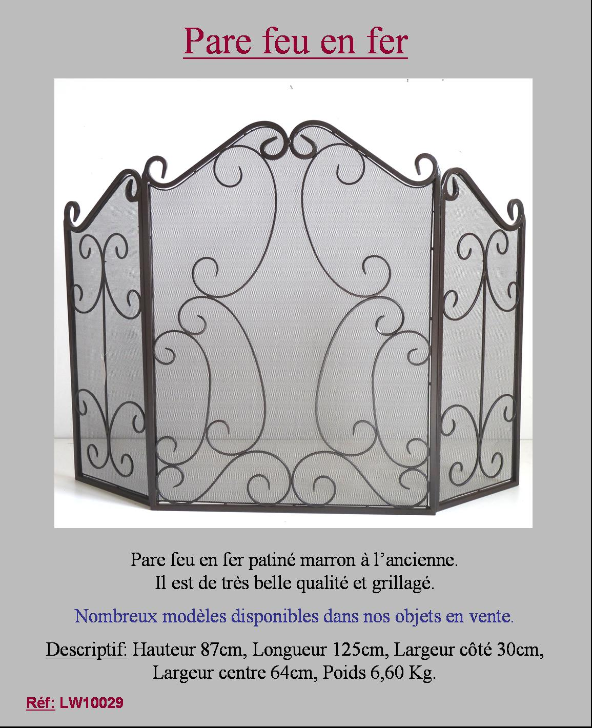 pare feu grille de chemin e fronton plaque en fer 125cm ebay. Black Bedroom Furniture Sets. Home Design Ideas